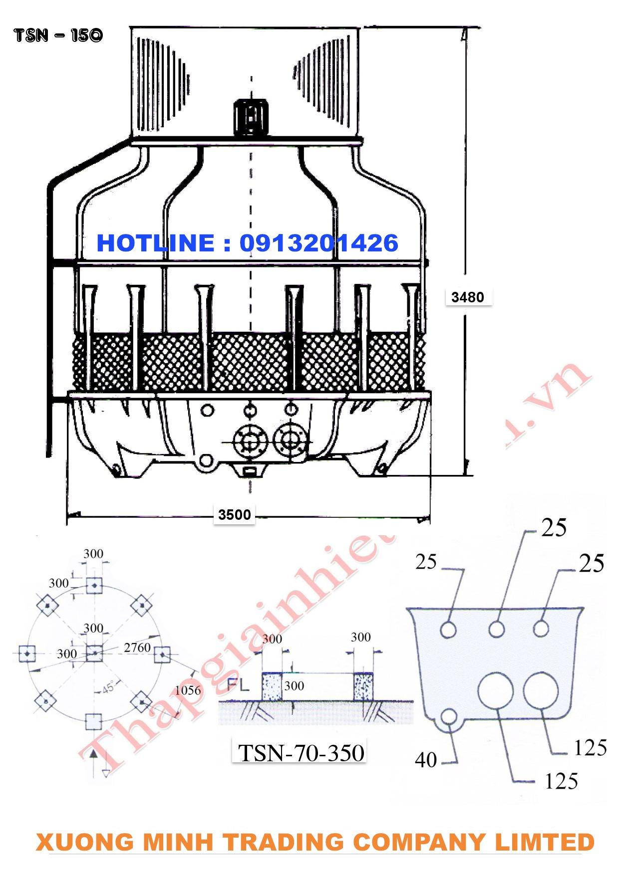 Tháp giải nhiệt không ồn TASHIN TSN